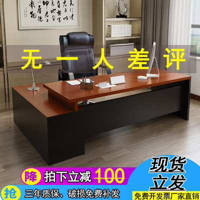 Office desk and chair combination boss table commercial simple modern big pedation manager single table president office table