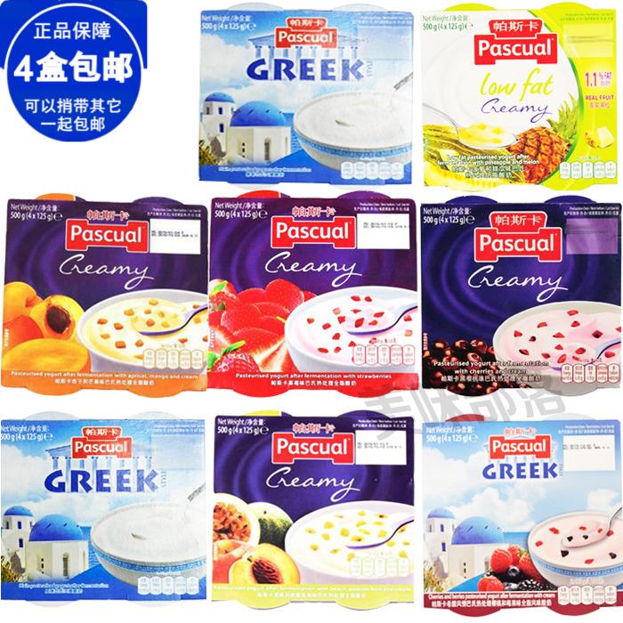 4 Groups Of Spanish Original Imported Pascual Pascal Yogurt Greek Flavor Original Fruit Flavor