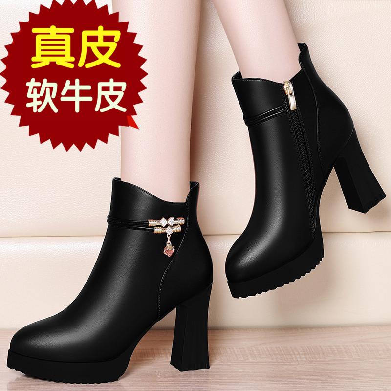 粗跟皮鞋女圆头秋冬季加绒短靴厚底防水台单靴真皮女单鞋高跟中跟