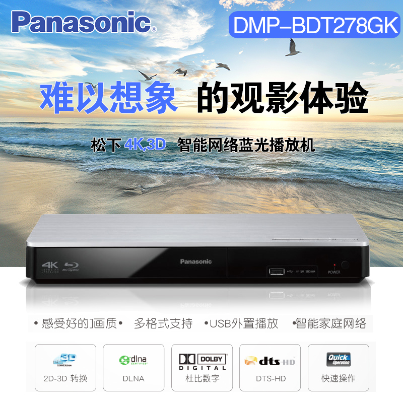 PANASONIC DMP-BDT278GK BLU-RAY PLAYER DRIVER FOR WINDOWS