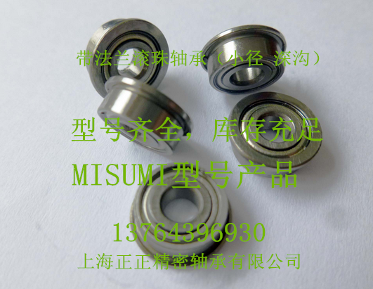 MISUMI model flange ball bearing FL6805ZZ FL6905ZZ