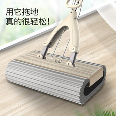 Absorbent sponge mop hands-free wash lazy half-fold water squeeze household floor mopping artifact cloth rubber head