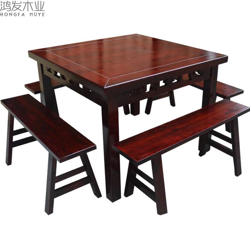 方桌子正方形家用 实木简约中式八仙桌明清仿古四方桌餐桌椅组合
