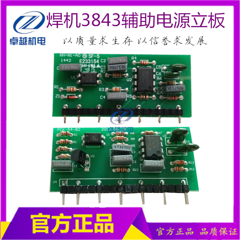 Air Conditioner Parts Air Conditioning Appliance Parts Latest Collection Of Double Voltage Inverter Welding Machine 3843 Switch Power Small Vertical Plate Welder Control Panel