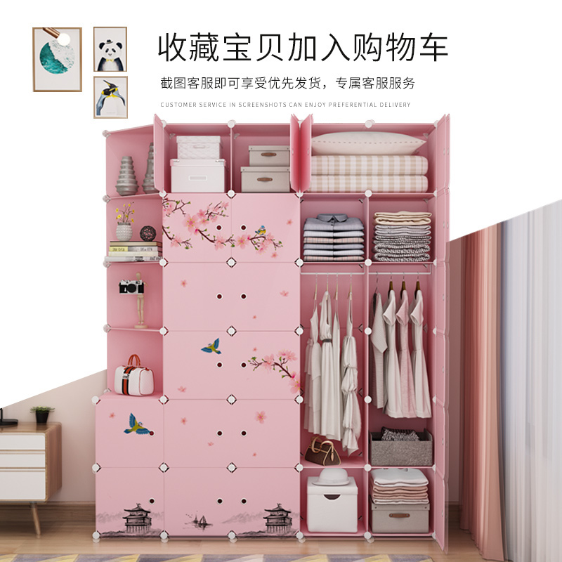 Simple Wardrobe Cloth Art Home Wardrobe Renting Room Wardrobe Assembly Dormitory Hanging Clothes Cabinet Simple Modern Economy Furniture