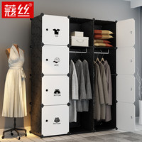 Simple wardrobe assembly fabric single small cabinet bedroom rental imitation wood storage hanging plastic household cloth wardrobe