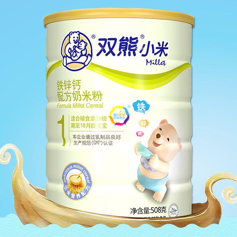 双熊铁锌钙米糊2宝宝米乳