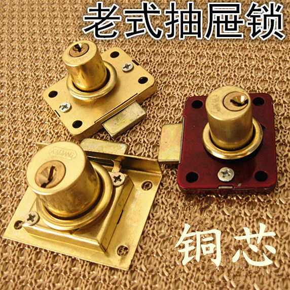 Old-fashioned drawer lock letterbox door cabinet file wardrobe table lock size core hardware desk 16 * 20 / 22mm