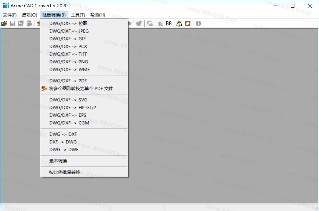Acme CAD Converter 2020 解锁未注册功能限制