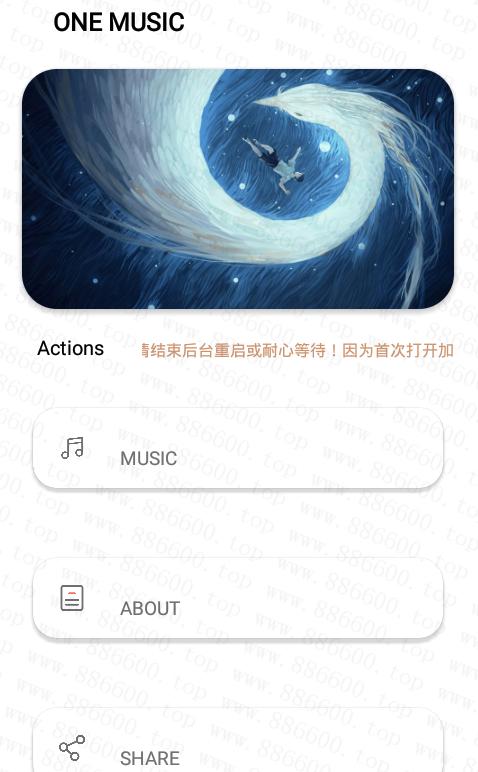 安卓ONE MUSIC_v1.0 无损音乐下载器界面清新