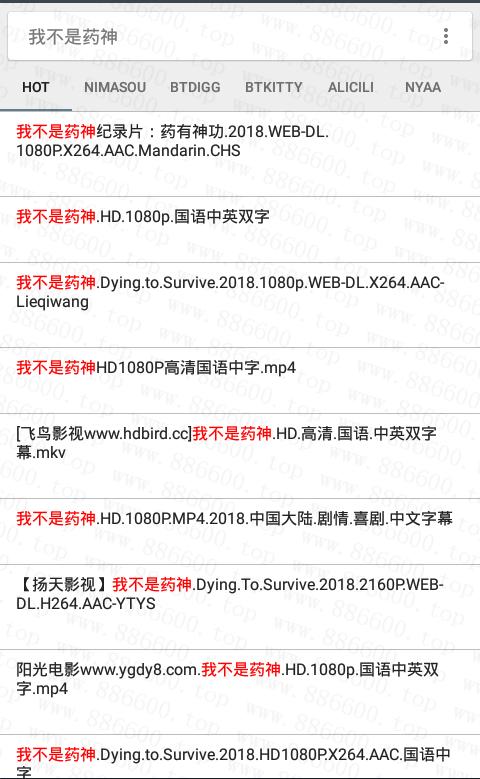 安卓小磁力BT4.5.5专业解锁版插图