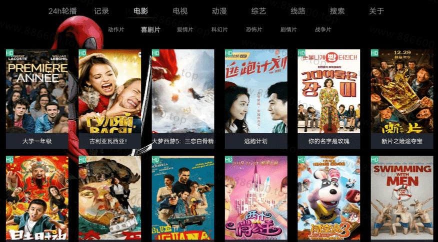 安卓顺子影院v1.0.7.6 电视版多线路影视app