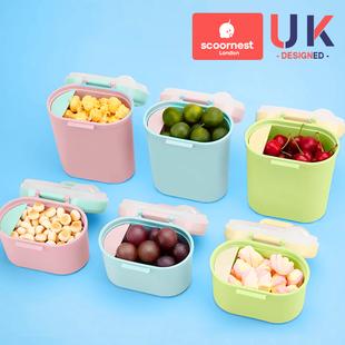 【英国KC】宝宝便携奶粉零食辅食盒