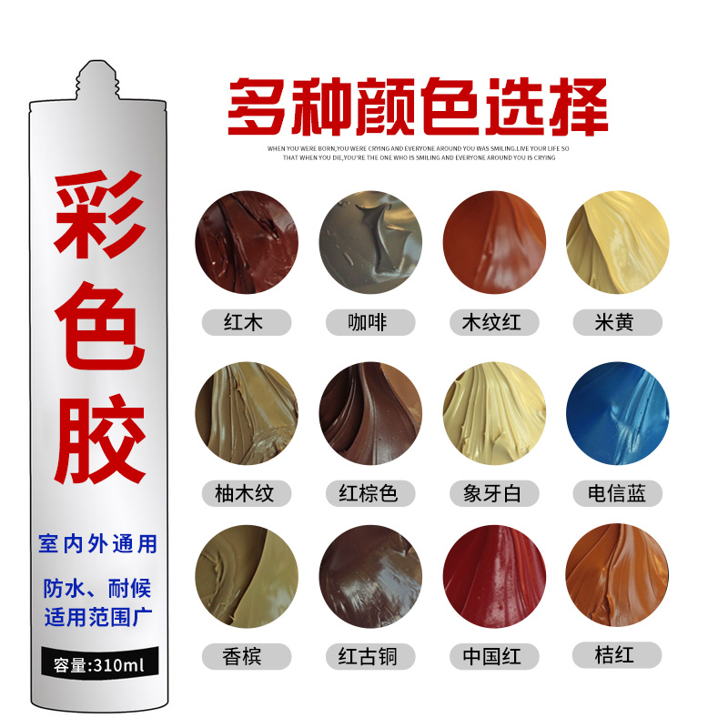 Usd 900 Stained Glass Glue Neutral Silicone Seal Us Joint