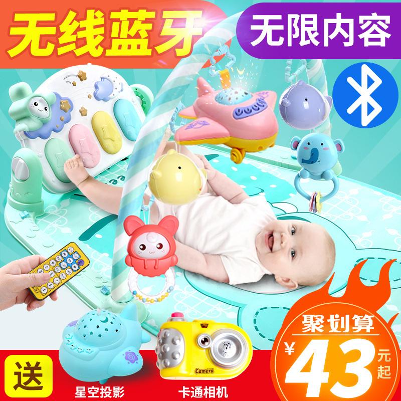 婴儿脚踏钢琴健身架器新生儿宝宝女0-1岁3-6-12个月男孩益智玩具