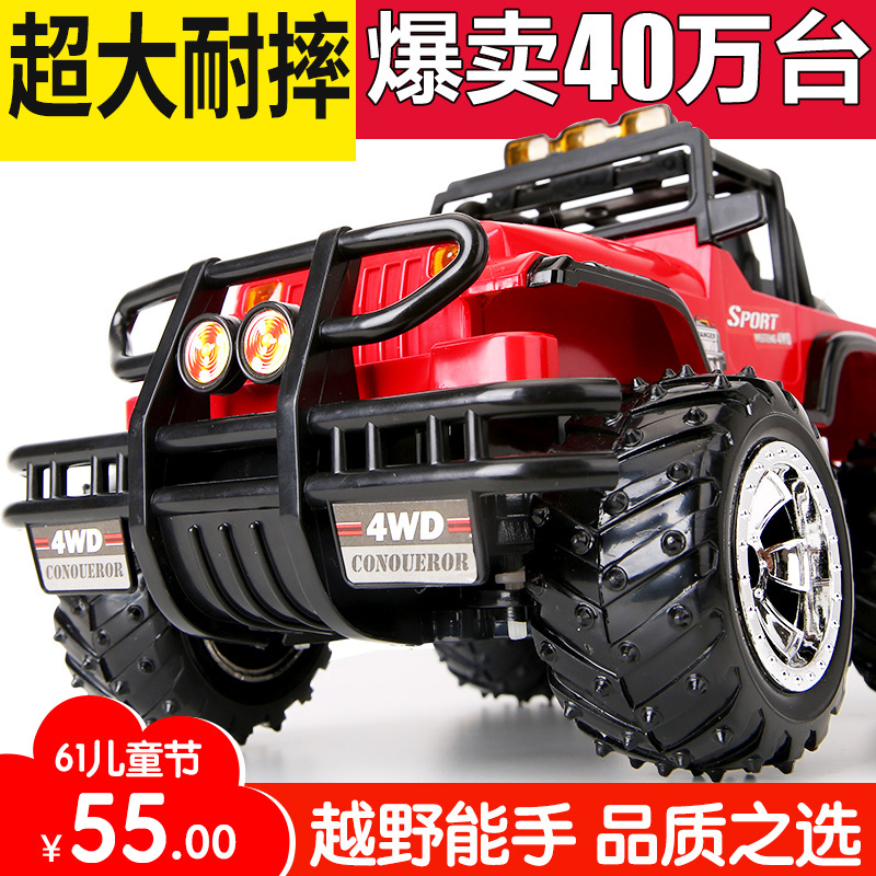Super large remote control car buggy rechargeable wireless remote control car children toy boy toy car Electric drift car