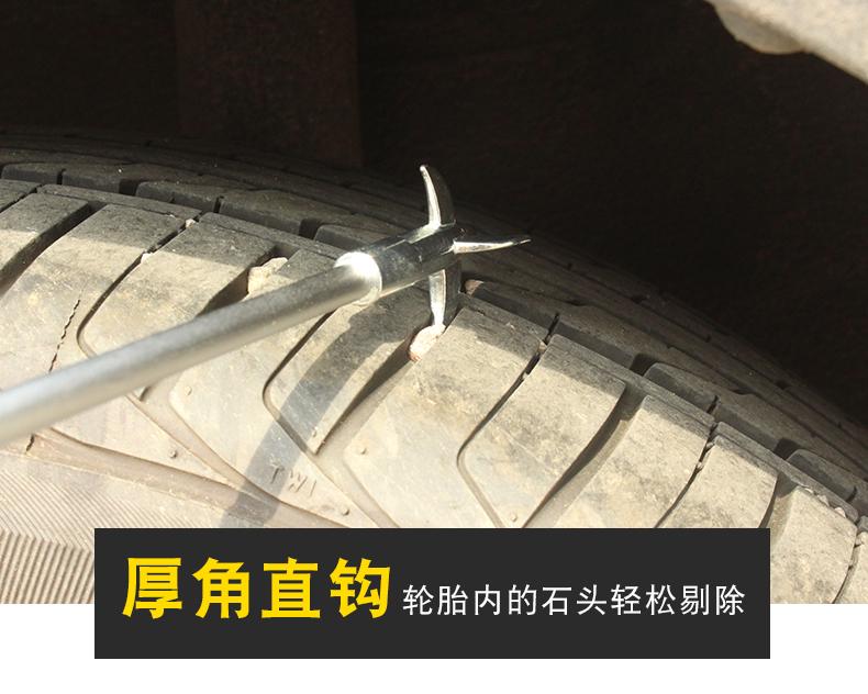 Móc lấy sỏi bánh xe các dòng xe - ảnh 11