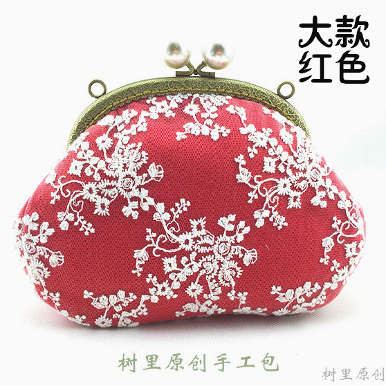 Цвет: Богатый красный