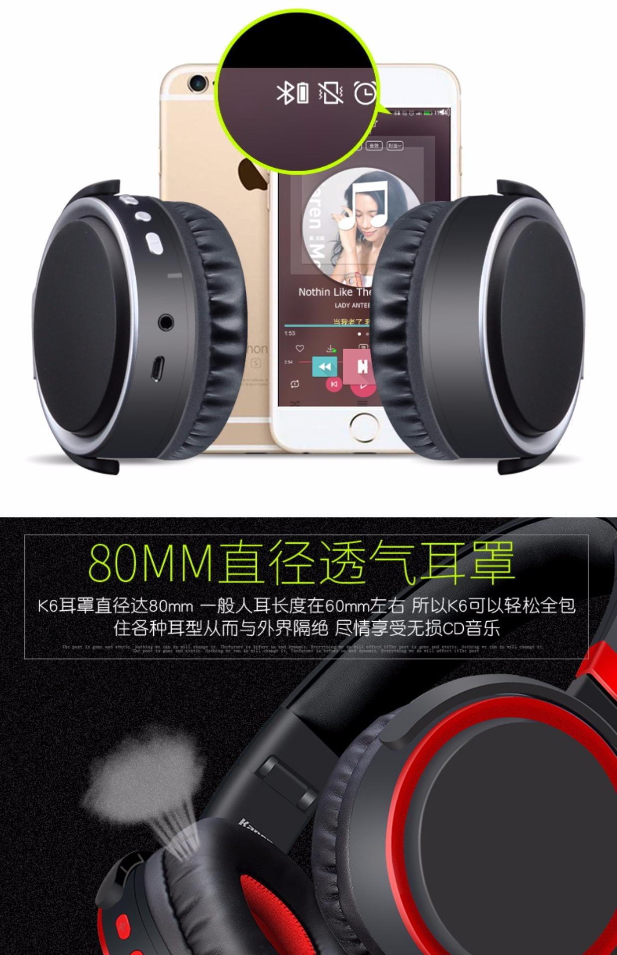 kanen/卡能 K6重低音蓝牙耳机头戴式音乐手机通用无线折叠大耳麦13张