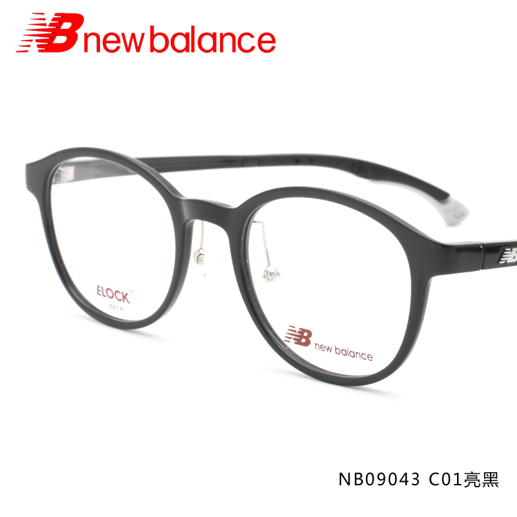 USD 231.79] New Balance sports basketball eyewear men's ultra light ...