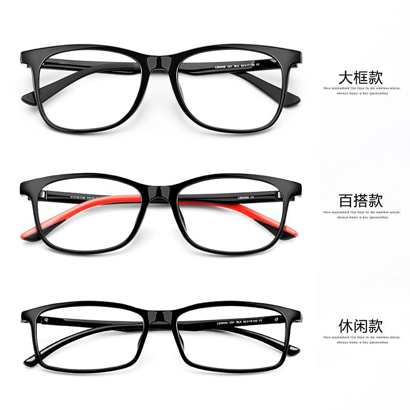 ro4decc74 usd 205.89 levis glasses men and women levis