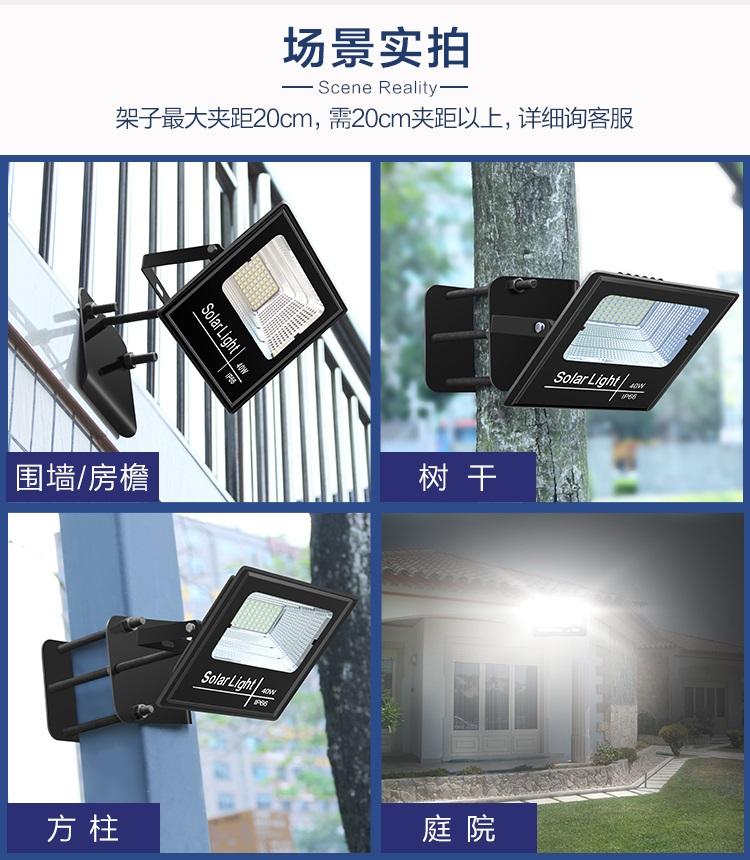 客來之-農村太陽能燈圍墻室外防水超亮大功率庭院燈工地擺攤照明燈商鋪用-蛙之家