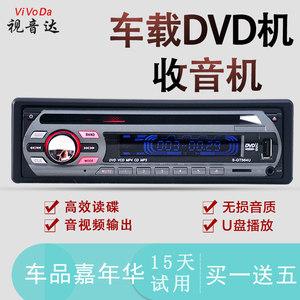 车载mp3蓝牙播放器车载dvd机车载cd机通用型货车收音机12V24V主机