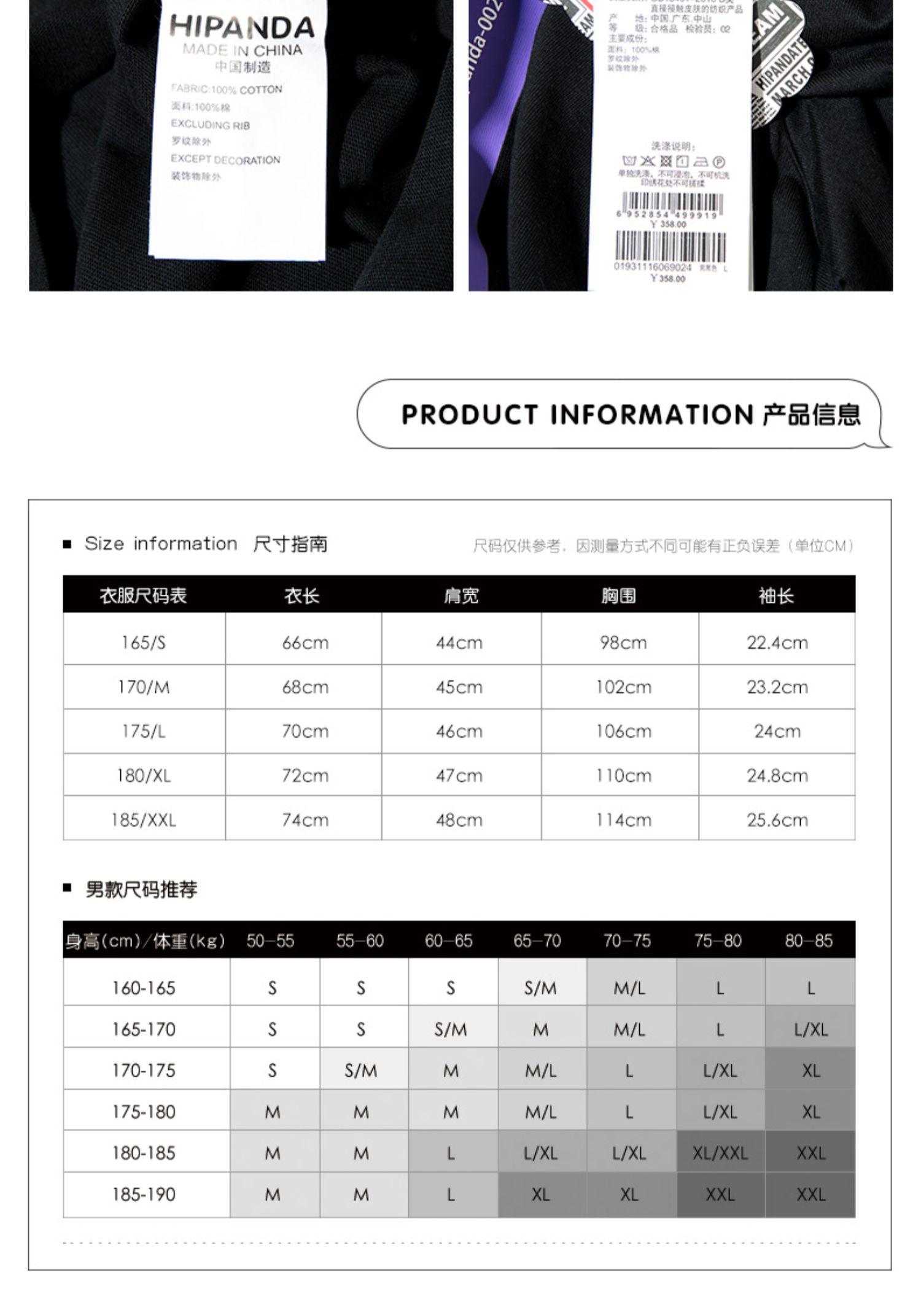 HIPANDA 你好熊猫 设计潮牌 男款 熊猫宇航员正脸紫色印花T恤商品详情图