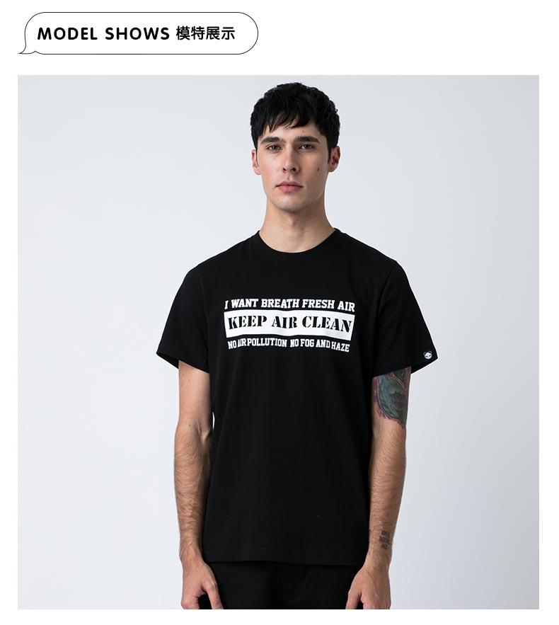 hipanda防毒面具T恤