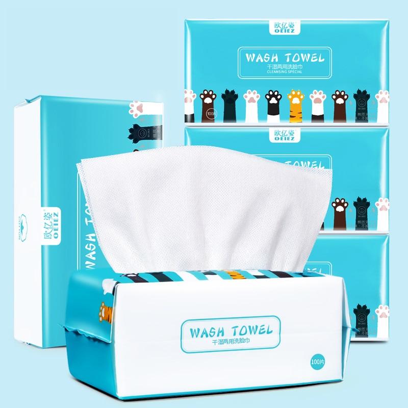 【5包装】一次性抽取式纯棉洗脸巾