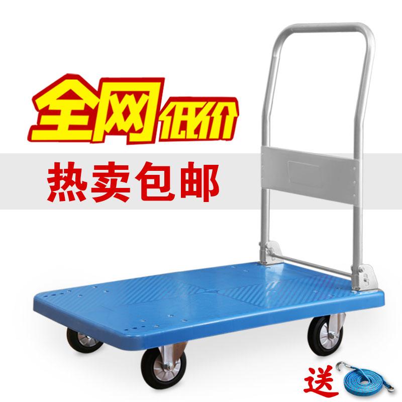 静音加厚平板车拖车折叠手推车拉货搬运车四轮家用小货车手拉包邮