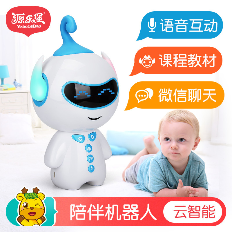 Children children's intelligence baby a3 Early Learning Machine wifi version of eye care machine Tang poetry children intelligent multi-functional