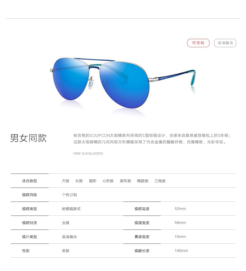 77e5a0ac11 Product Description. Keywords are also searched. New Price Bolon men and women  couple s ultra-clear polarized retro sunglasses ...