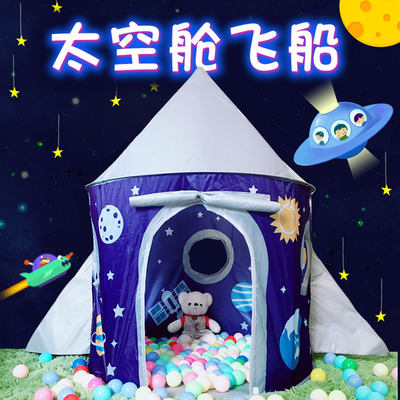 Children's Tent Mongolian Baskets Rockets Airbus Indoor and Outdoor Princess Game Round Targes Tenthouse New