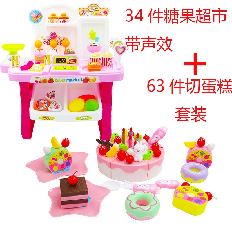 POWDER SUPERMARKET + CAKE 63 PIECES TO SEND BATTERY +5 FRUITS AND VEGETABLES)