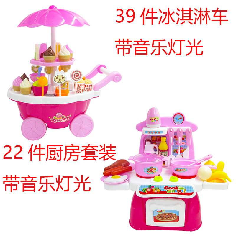 POWDER ICE CREAM CAR + PINK KITCHEN  (SEND BATTERY +5 FRUITS AND VEGETABLES