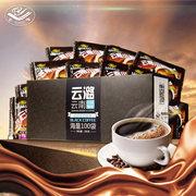 云潞 云南小粒纯速溶黑咖啡粉2g*100袋