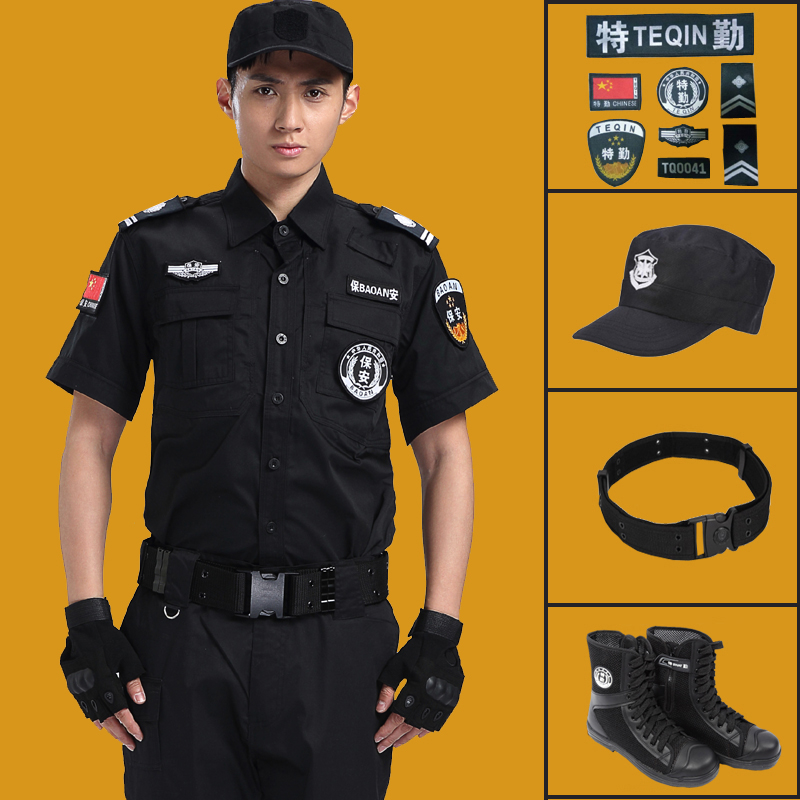 3ac7881f Security uniforms Summer Black security uniforms suit male summer thin  section breathable training service short-sleeved security service