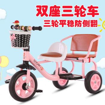 BMX,  Ребенок трехколесный велосипед. фут автомобиль дети детские руки тележки велосипед 1-3-6 лет ребенок игрушка автомобиль может сидеть, цена 1187 руб
