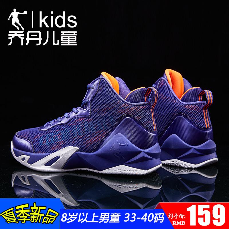 飞人乔丹aj11中大儿童鞋篮球鞋男小学生夏季网面跑步鞋运动鞋361