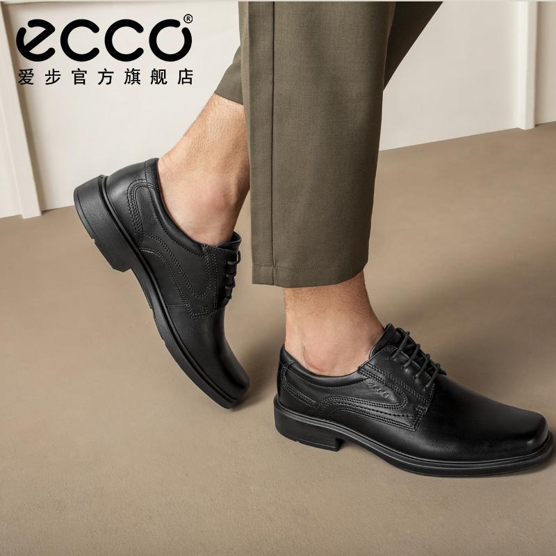 亚马逊销冠!全粒面头层牛皮,护足认证:ECCO爱步 Helsinki赫尔辛基 男士 正装皮鞋