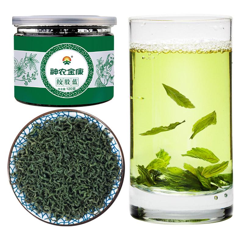 【降三高减肥茶】特级七叶绞股蓝茶