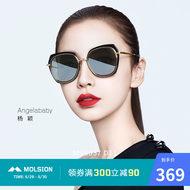 Ochelari de soare dama Molsion MS6037