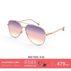 陌森2019年新款太阳镜女墨镜飞行员男眼镜女韩版潮偏光镜MS7060
