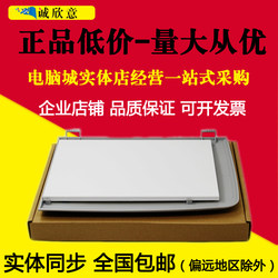 Suitable for HP HPm1005 printer cover hp1005 scanning cover M1005mfp copying cover