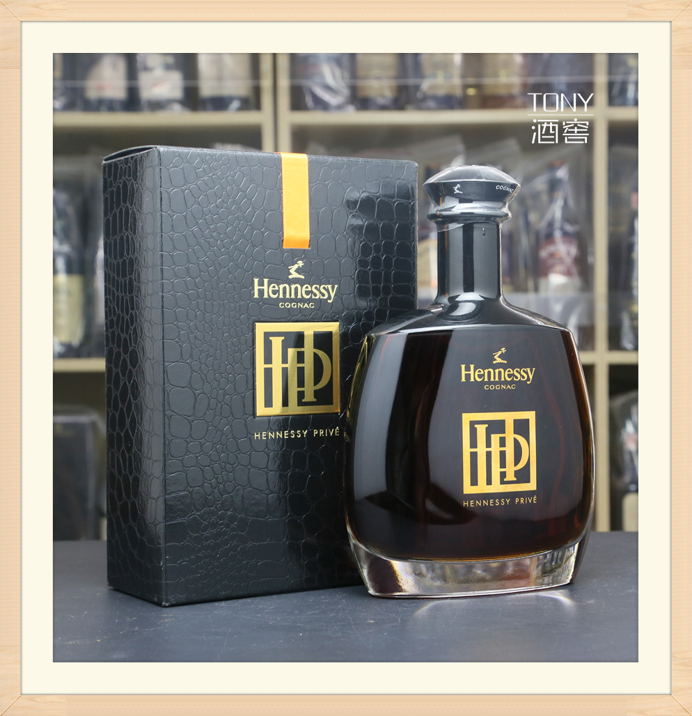 Hennessy  PRIVE HP