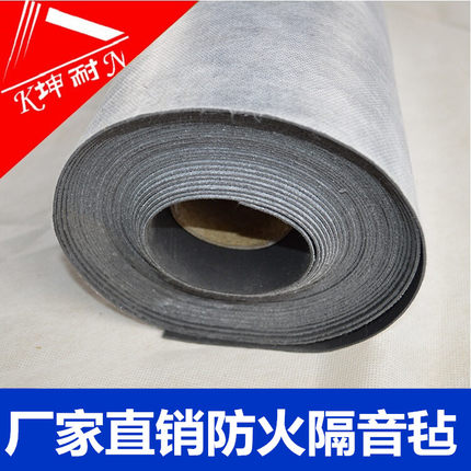 acoustic blanket, sound insulation felt, piano room, KTV sound insulation material wall