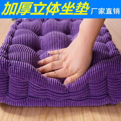 Cushion student classroom chair cushion soft square round dormitory bottom pad thickened office chair cushion winter