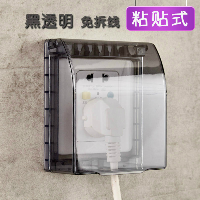 Switch waterproof box powder room switch protective cover water cover type 86 bathroom power outlet waterproof cover.