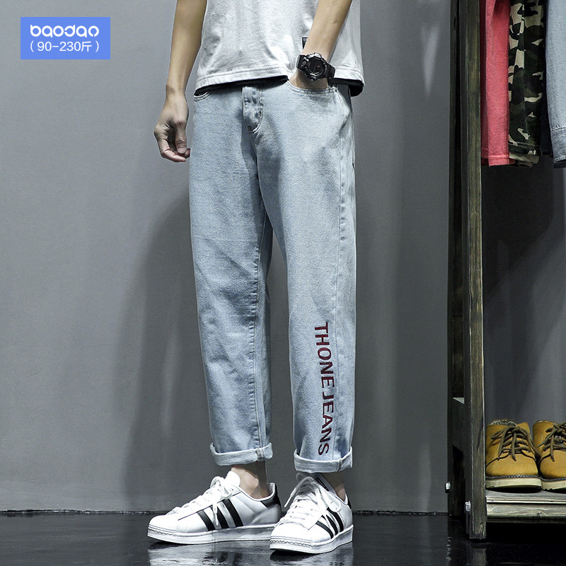 Summer men's thin jeans fat to increase casual fat loose straight nine-point Korean version of the trend of long pants